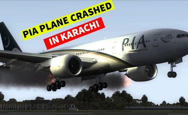 Пътнически самолет с над 100 души на борда се разби в жилищен квартал в Пакистан (Видео)