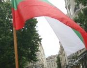 Протест на заминаващите се с танци, творчество и музика ще има в столицата