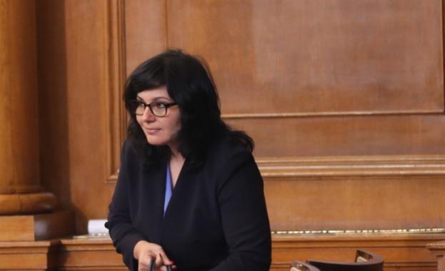 За прекратяване на делото, заведено срещу председателя на Българския фармацевтичен
