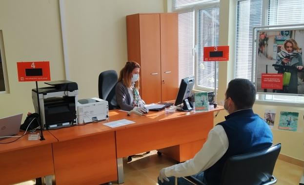 От днес – 26 май, центровете за обслужване на клиенти