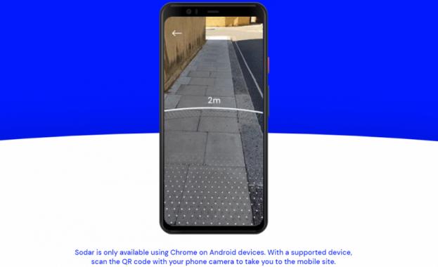 Google пусна радар за социално дистанциране