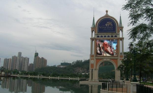 Казино в Макао е в Топ 10 на най-големите сгради в света