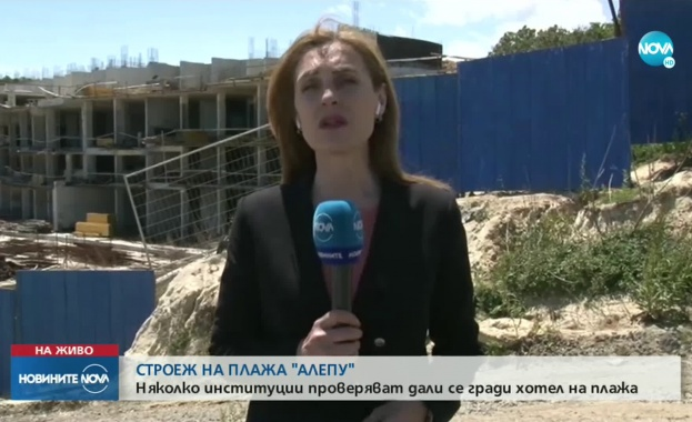 Няма нарушение на плаж Алепу, строежът бил на брегоукрепително съоръжение