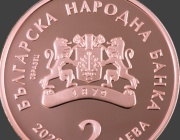 Днес се навършват 140 години от създаването на българския лев