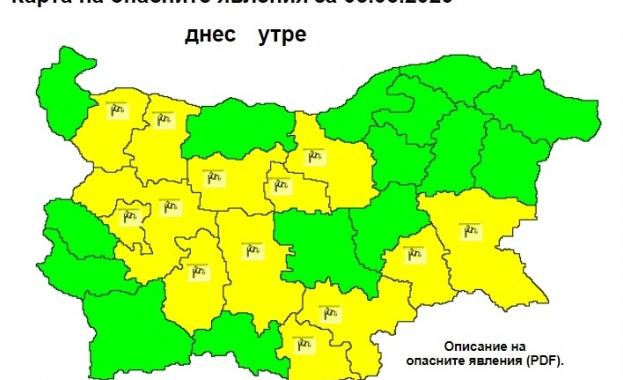 Жълт код е обявен за 13 области днес заради очакван