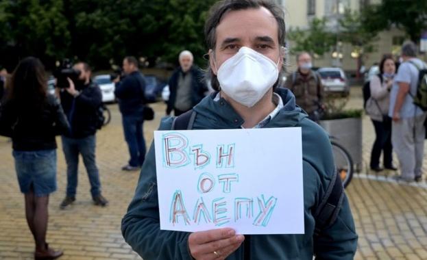 Близо 30 жители на община Созопол се събраха на протест