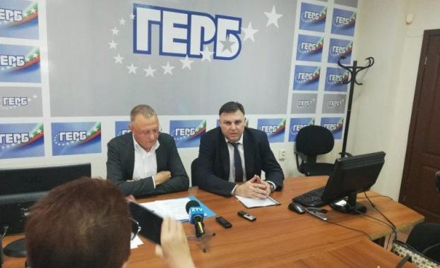 ИК на ГЕРБ отстрани общинското ръководство на партията в Плевен.