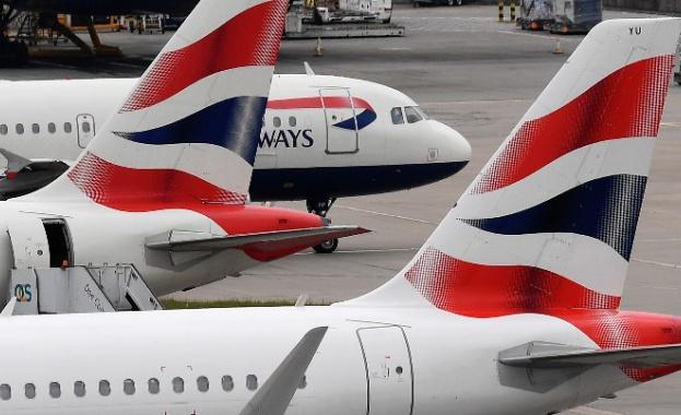 """Най-големият британски въздушен превозвач """"Бритиш еъруейз""""отказа да участва в среща"""