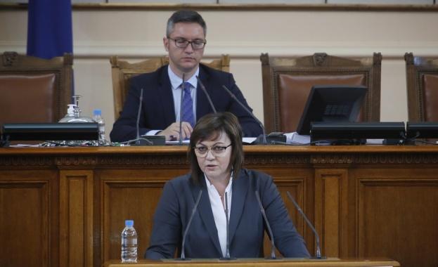 """Декларация на ПГ на """"БСП за България"""" Днес е Световният"""