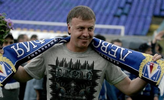Новият собственик на Левски Наско Сираков дава първата си пресконференция.