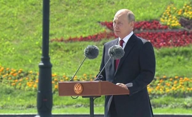 Президентът на Русия Владимир Путин заяви, че повечето руснаци подкрепят