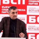 БСП има кандидат за президент още с решението на 17 април 2021 г.