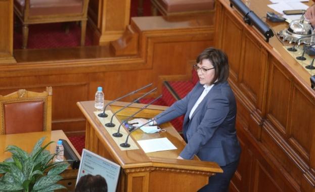 Премиерът Бойко Борисов няма да идва на изслушване в парламента