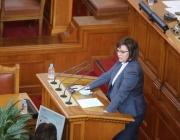 Нинова: Оставката на кабинета на Борисов е гаранция за просперитет за България