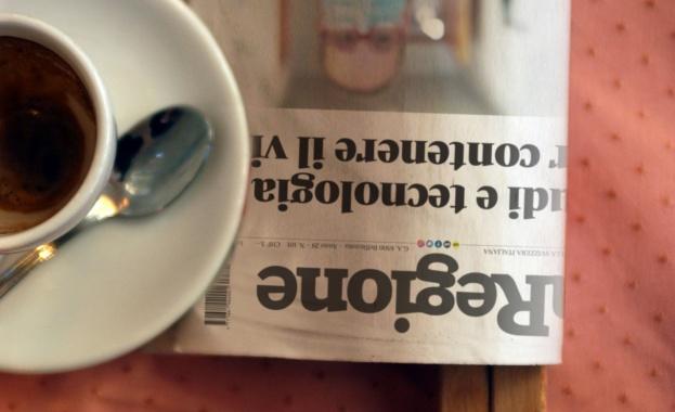 Водещи заглавия на първите страници в. 24 часа - 300