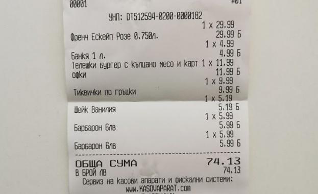 """Синдромът """"Андрешко"""" на българското Черноморие: 6 лв. такса за """"барбарон"""" в заведение"""