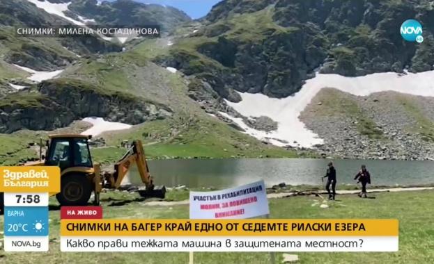 Багери край Рилските езера - ще се строи ли в планината?