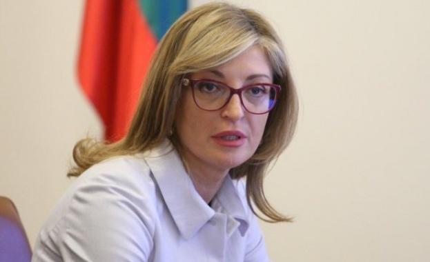 България не е в списъка с 59-те държави и територии,
