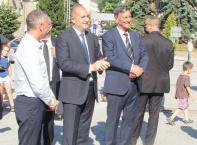 Държавно посещение за празника на Белоградчик