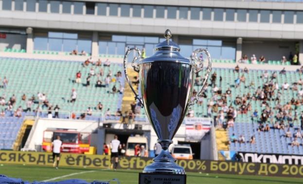 След финал с дузпи: Локомотив - Пловдив спечели Купата на България