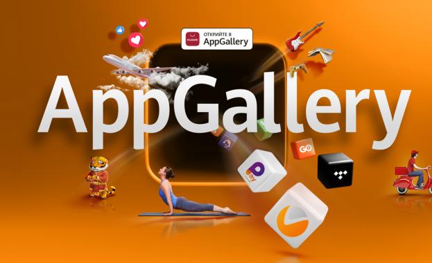 Мобилните приложения на VIVACOM вече са налични в HUAWEI AppGallery