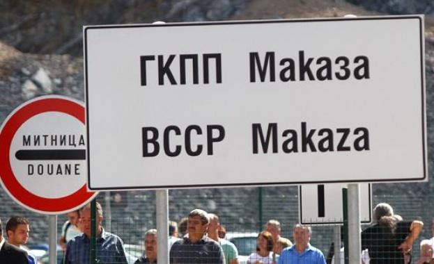 Продължава свободният достъп на туристи през ГКПП