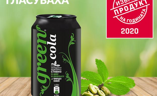 """Green Cola спечели награда в категория """"Безалкохолни напитки"""