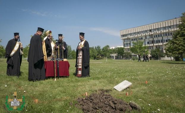 """Първа копка на храм """"Св. цар Борис Покръстител"""" в двора на столичната Академия на МВР"""