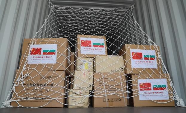 Дарение от защитни медицински средства и материали за борба срещу