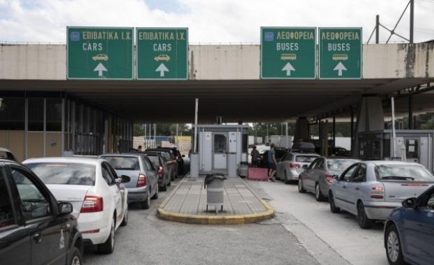 Опашката от чакащи автомобили за влизане в Гърция на ГКПП