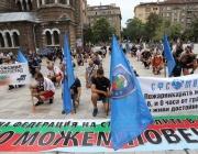 Полицаи протестират на професионалния си празник