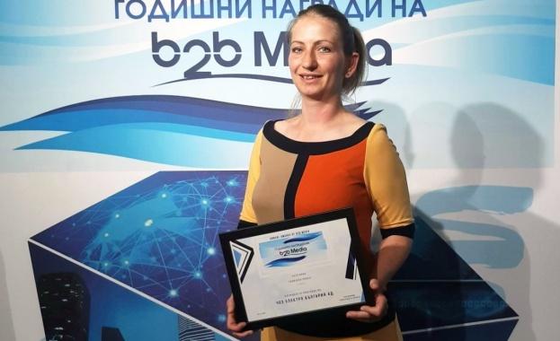 """Дружеството бе отличено в конкурса """"b2b Media Awards 2020"""