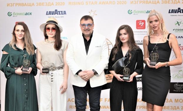 За първи път Академията за мода с председател проф. Любомир
