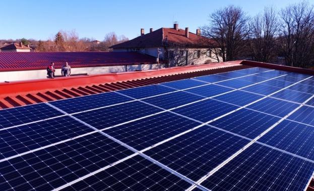 Преди броени дни беше пусната в действие соларната централа на
