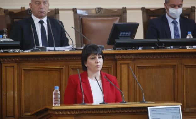 Веска Ненчева: БСП има план за алтернативно справедливо разпределяне на държавните средства през бюджета