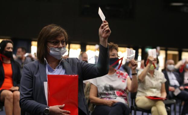Лидерът на БСП Корнелия Нинова заяви, че партията подкрепя и