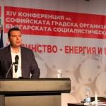 Калоян Паргов: Случилото се с президентството е сигнал за пълзящ авторитаризъм и полицейщина