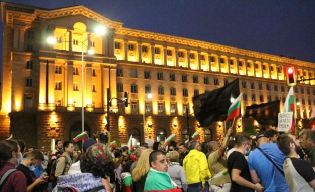 Хиляди протестираха в София с искане за оставка на правителството