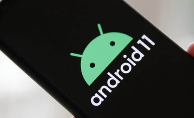 Понастоящем мобилната операционна система на Google - Android 11 е