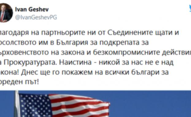 Главният прокурор Иван Гешев благодари в twitter на посолството на