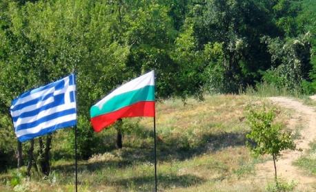 Над 12,2 млн. евро се предоставят за развитие на малки и средни фирми в пограничните райони на България и Гърция