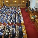 Парламентарна комисия с Мая Манолова начело ще ревизира управлението на Борисов