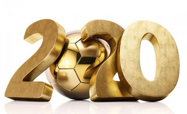 """Най-престижното индивидуално отличие във футбола – """"Златната топка"""", няма да"""