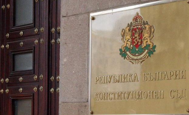 КС прекрати делото за комисията за нова Конституция