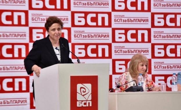 Дора Янкова е новият председател на Обединението на жените –