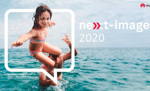 България е в ТОП 10 в света по участия във фото конкурса Huawei Next-Image Awards 2020