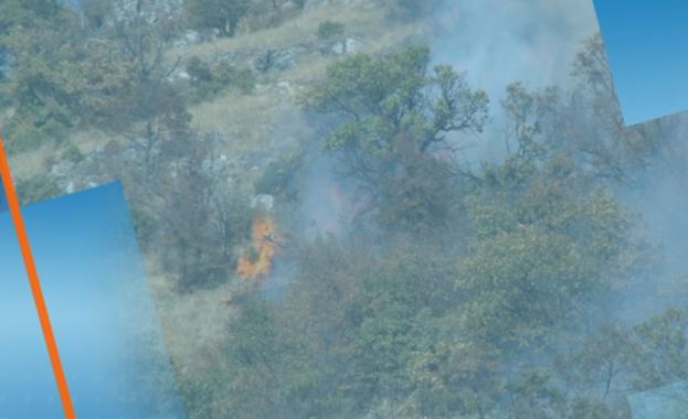 Локализирани са пожарите в Хасковско