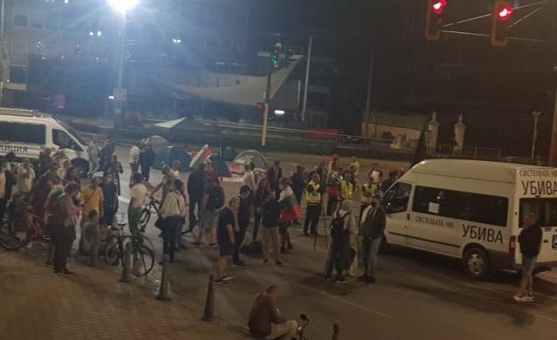 Напрежение и сблъсъци на съботния протест в София
