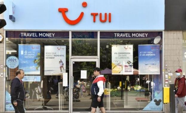 Най-големият туроператор във Великобритания TUI спира пътуванията си до България