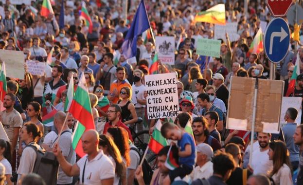 България днес е смятана за най-корумпираната държава от Европейския съюз,